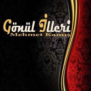 Mehmet Kamış 歌手頭像