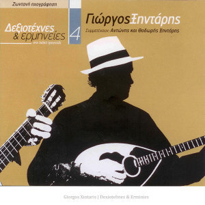 Giorgos Xintaris 歌手頭像
