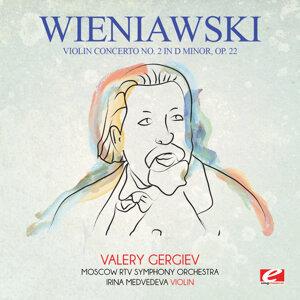 Moscow RTV Symphony Orchestra, Valery Gergiev, Irina Medvedeva 歌手頭像
