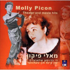 Molly Picon 歌手頭像