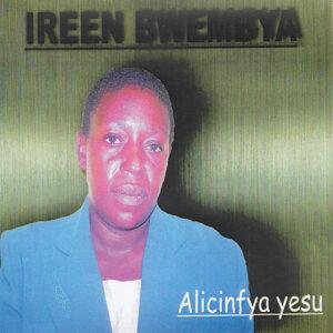 Ireen Bwembya 歌手頭像