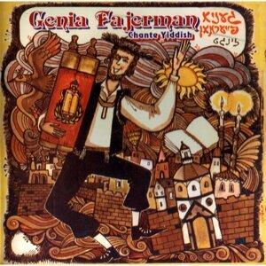 Genia Fajerman 歌手頭像