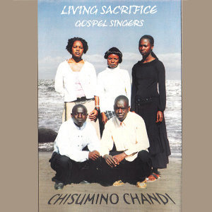 Living Sacrifice Gospel Singers 歌手頭像