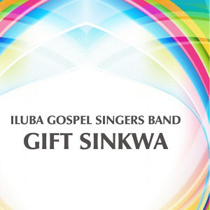 Iluba Gospel Singers Band 歌手頭像