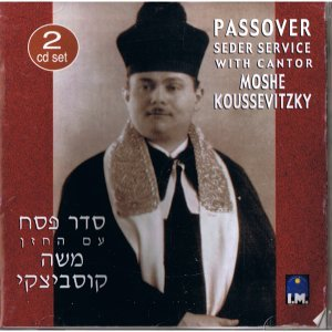 Cantor Moshe Koussevitzky 歌手頭像