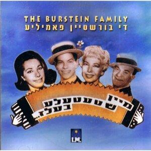 The Burstein Family 歌手頭像