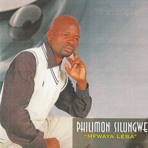 Philimon Silungwe 歌手頭像