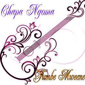 Yumbe Mweene 歌手頭像