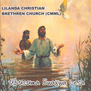 Lilanda Christian Brethren Church CMML 歌手頭像