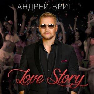 Андрей Бриг 歌手頭像