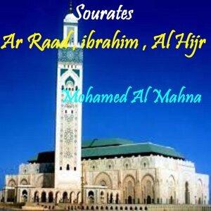 Mohamed Al Mahna 歌手頭像