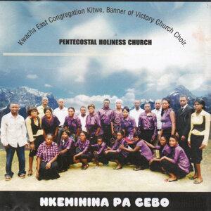 Kwacha East Congregation Kitwe Banner Of Victory Church choir Pentecostal Holiness Church 歌手頭像