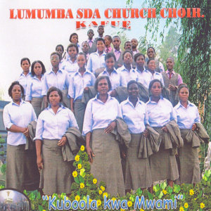 Lumumba SDA Church Choir Kafue 歌手頭像