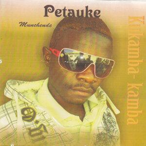 Petauke Munchende 歌手頭像
