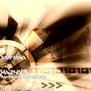 Farhana Maqsood 歌手頭像