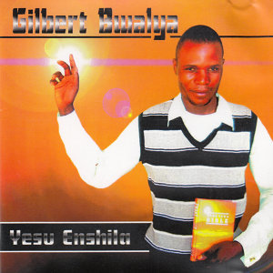 Gilbert Bwalya 歌手頭像