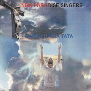 New Paradise Singers 歌手頭像