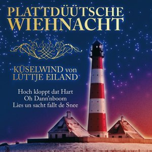 Herbert Hildebrandt, Manfred Kraski 歌手頭像