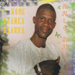 Kome Djanka Diarra 歌手頭像