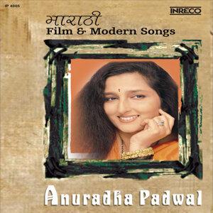 Anuradha Padawal 歌手頭像