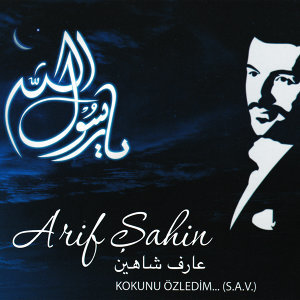 Arif Şahin 歌手頭像
