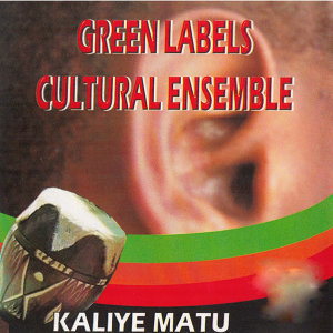 Green Labels Cultural Ensemble 歌手頭像