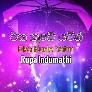 Rupa Indumathi, Lakshman Rodrigo, Jayathissa Hettiarachchi 歌手頭像