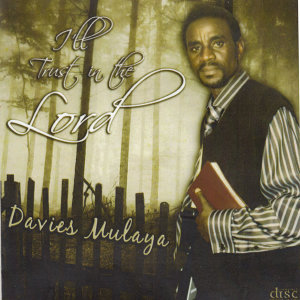 Davis Mulaya 歌手頭像