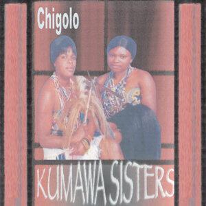 Kumawa Sisters 歌手頭像
