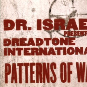 Dr. Israel Presents Dreadtone International 歌手頭像