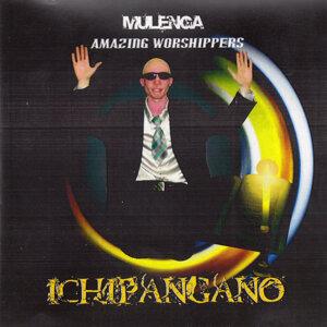 Mulenga Amazing Worshippers 歌手頭像