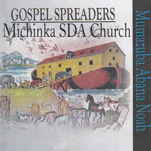 Gospel Spreaders Michinka SDA Church 歌手頭像