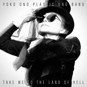Yoko Ono Plastic Ono Band 歌手頭像