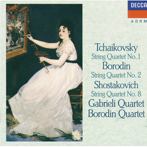 Gabrieli String Quartet, Borodin Quartet 歌手頭像