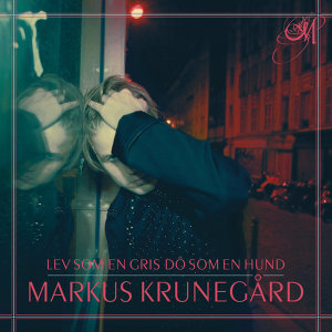 Markus Krunegård 歌手頭像