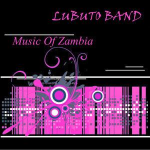 Lubuto Band 歌手頭像
