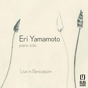 Eri Yamamoto 歌手頭像