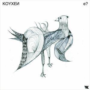 Kouhei/Koyxen 歌手頭像