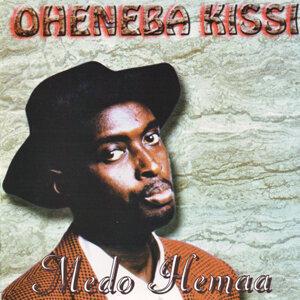 Oheneba Kissi