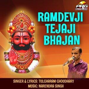 Tulcharam Choudhary 歌手頭像