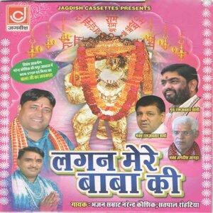 Narender Kaushik, Satpal Rohtiya 歌手頭像