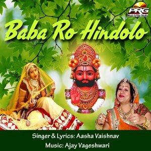 Aasha Vaishnav 歌手頭像