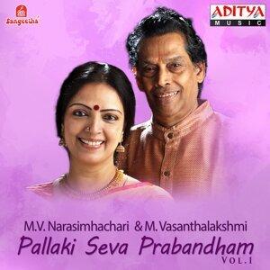 M. V. Narasimhachari, M. Vasanthalakshmi 歌手頭像