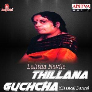 Lalitha Navile, Sridevi Krishna 歌手頭像