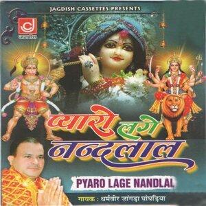 Dharmveer Jangda Ghoghdiya 歌手頭像