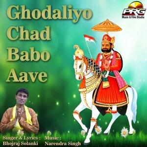 Bhojraj Solanki 歌手頭像