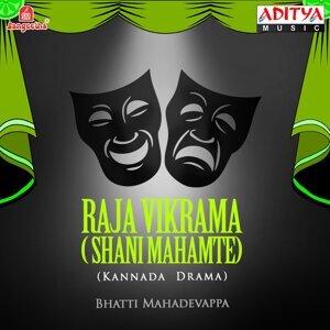 Bhatti Mahadevappa 歌手頭像