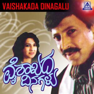 Indu Vishwanath 歌手頭像