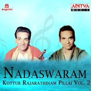 Kottur Rajarathnam Pillai, Veeraswamy Pillai 歌手頭像