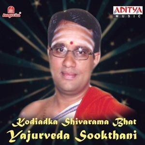 Kodiadka Shivarama Bhat 歌手頭像